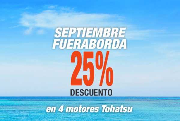 oferta descuento motores Tohatsu Mallorca
